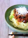 旨味たっぷり♡茄子の入ったジャージャー麺の作り方レシピ