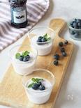 【少量から作れる!】ブルーベリーレアチーズ