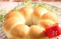 うま味で減塩!ちぎりパン HB不要