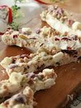 ドライフルーツとマシュマロのホワイトチョコバー