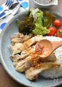 『鶏肉の旨味たっぷり♡フライパンdeカオマンガイ♡』