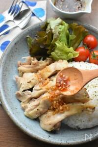 鶏肉の旨味たっぷり♡フライパンdeカオマンガイ♡