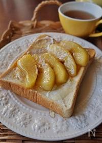 『りんごのシナモンバタートースト』