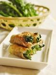 春菊とチーズの肉巻き。お弁当のおかずに、おつまみに♪