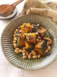 かぼちゃと大豆とひじきの煮物