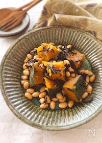 『かぼちゃと大豆とひじきの煮物』