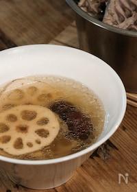 『秋の台湾美肌スープ【レンコン棗鶏スープ】』