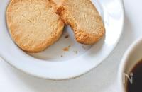 【砂糖・卵なし】サクッホロッ!米粉クッキー