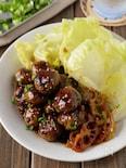 【ふっくら旨い】豚ニラ団子とレンコンの黒酢あん炒め #お弁当