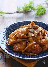 『【らくレピ】新ごぼうと鶏肉にオイマヨにんにく照り炒め』