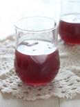 さっぱり♪赤紫蘇ジュース