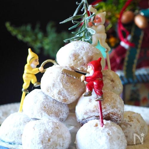 【小麦粉・バター・卵不使用】スノーボールのクリスマスツリー