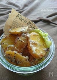 『お弁当に〜じゃが芋のゆかりクリームチ-ズ(作りおきソース)〜』