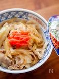 豚バラ白滝丼