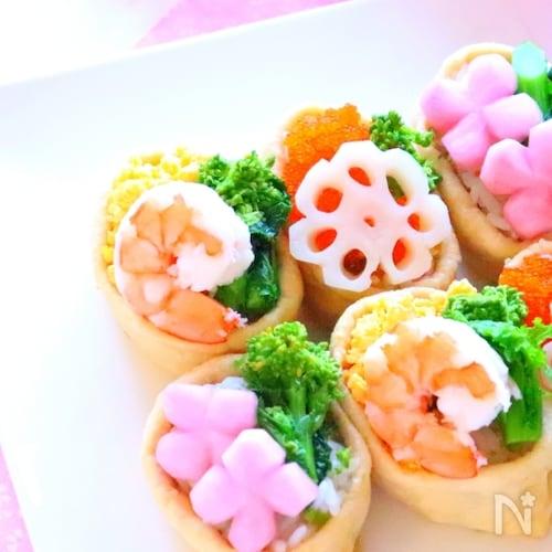 【ひな祭り】彩りいなり寿司の作り方レシピ