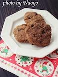 おからチョコチップクッキー(糖質オフ)