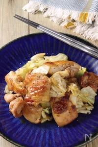 キャベツが美味しい♪鶏肉とキャベツの旨塩炒め