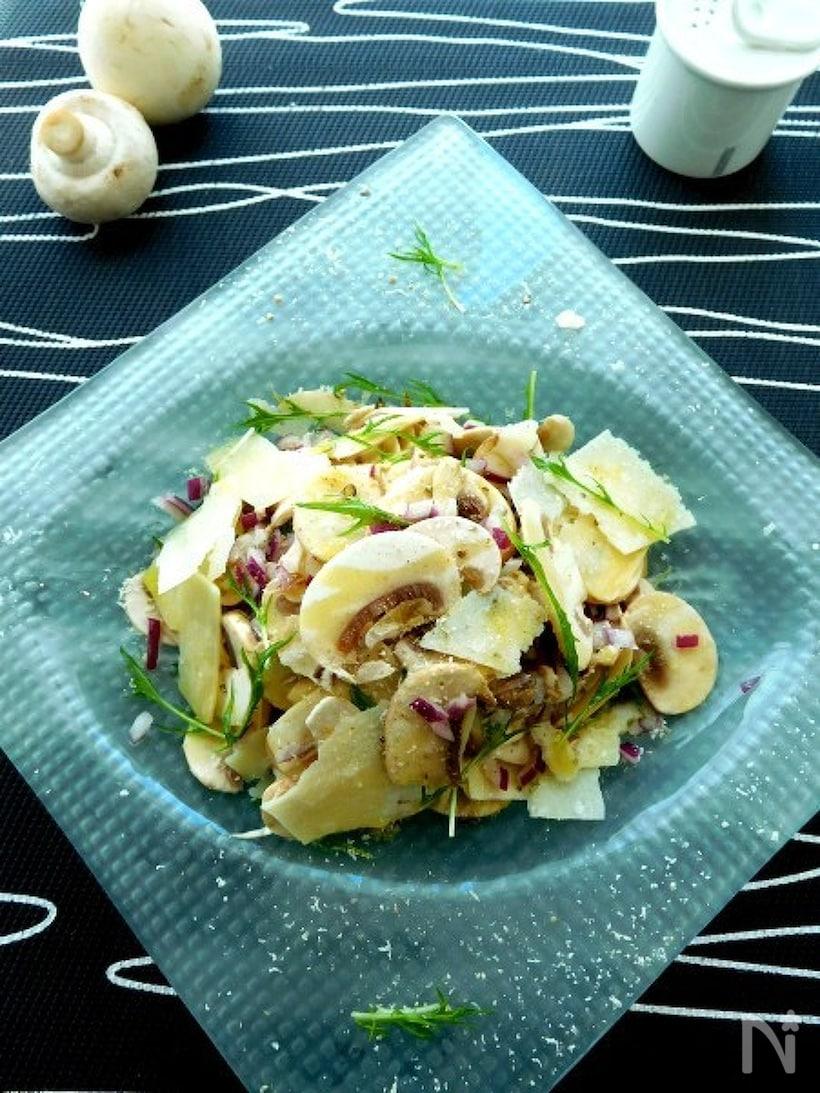 水菜とパルミジャーノで美しくデコレーションされた、ホワイトマッシュルームのシンプルなサラダ。