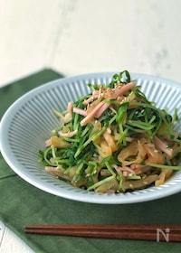 『*クラゲと豆苗の中華サラダ*』