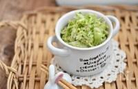 【作り置き連載 Vol.1】お弁当や夕飯のおかずに使える!便利な常備菜「キャベツのうま塩レモン」