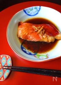 『金目鯛の煮つけ』