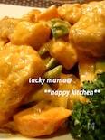 洋風酢豚♪コロコロ豚肉とたっぷり野菜のオーロラソース絡め