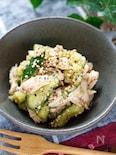 たたききゅうりと蒸し鶏の塩だれナムル【#作り置き #無限】