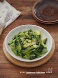 時短で野菜たっぷりあと一品。菜の花とキャベツのチーズ炒め