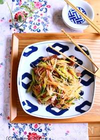 『焼き豚ときゅうりの中華風春雨サラダ』