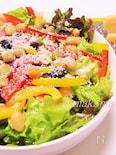 パルミジャーノレッジャーノたっぷり豆サラダ