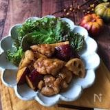 『ご飯が進む!』鶏と根菜の甘酢炒め