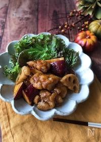『『ご飯が進む!』鶏と根菜の甘酢炒め』