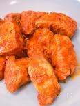 塩麹でしっとりジューシー!鶏胸肉のタンドリーチキン