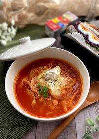 『トマトジュースでお手軽に~春キャベツたっぷりトマトスープ』