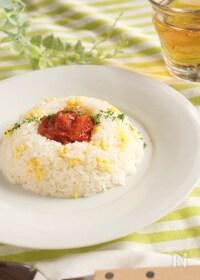 『炒り卵入りバターライス トマトソースがけ』