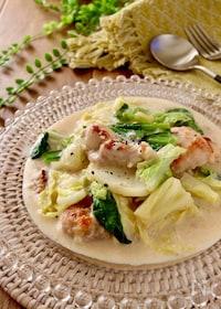 『白菜と鶏肉の和風クリーム煮』