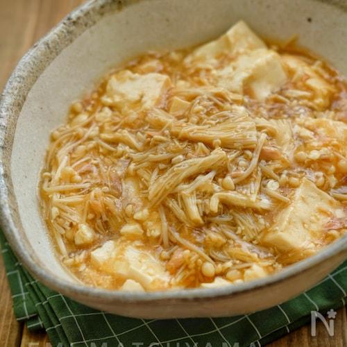 *豆腐とツナとえのきのとろみ煮*