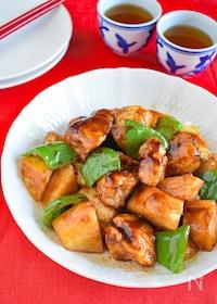 『バルサミコ酢鶏(鶏むね肉の酢豚風)』