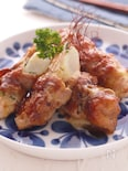 トロッとチーズの大葉が香るピリ辛♪豚バラ大根♪韓国風