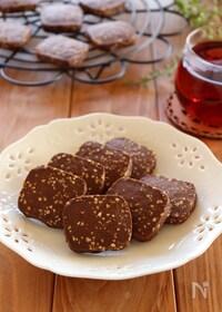 『アーモンドのアイスボックスクッキー』