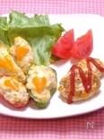 カラフルヘルシーピーマンの肉詰め&ミニ豆腐バーグ