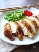 鶏むね肉で!レモン醤油の和風胡麻チキンカツ