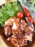 鶏むね肉でカリッと!オイマヨチキン【下味冷凍】