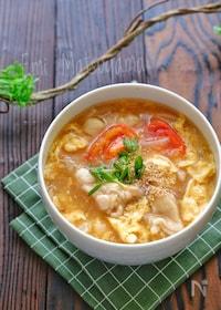 『柔らか鶏肉とかき玉トマトのとろみ旨スープ』