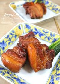 『基本の和食・ほろほろ豚の角煮。』