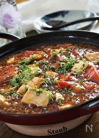 『牛ひき肉とトマトの麻婆豆腐』