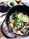 秋鮭ときのこのしょうが炊き込みごはん
