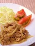 甘辛タレでごはんがすすむ♪豚の生姜焼き