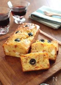 『ホットケーキミックスで☆クリームチーズとオリーブのケークサレ』