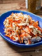 タンパク質をシンプル&おいしく『鶏ささみの粒マスタード和え』